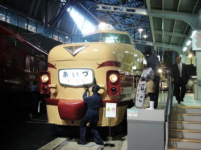 鉄博08 クハ481-26