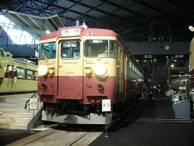 鉄博09 クモハ455-1
