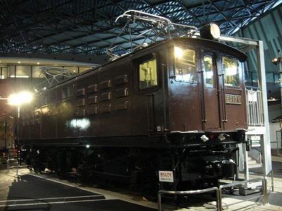 鉄博21 ED17 1