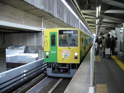 埼玉新都市交通 1112F