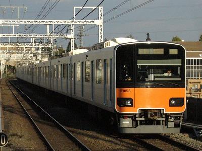 51058F