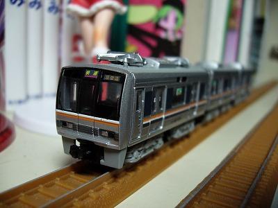 207系S51