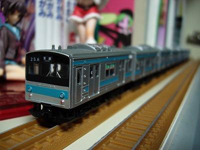 205系A4