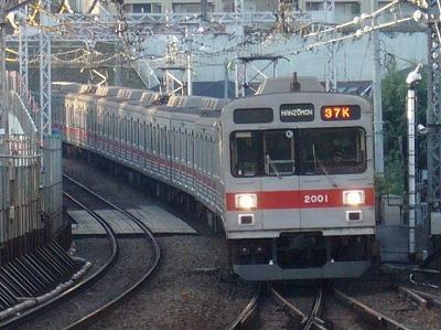 37K 2001F