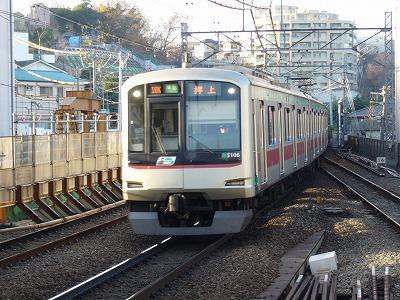18K 5106F