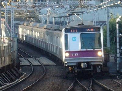 93S 8113F