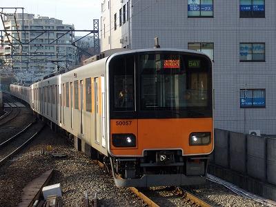 54T 51057F