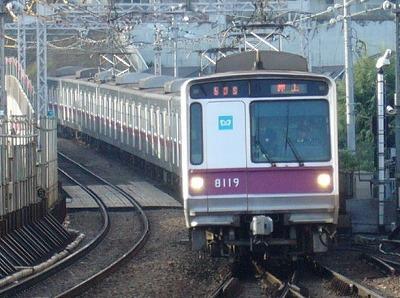 53S 8119F