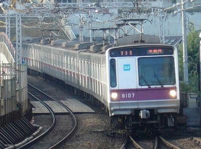 71S 8107F