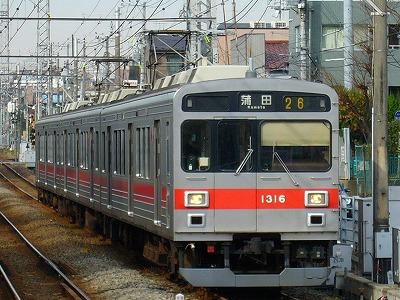 26ゥ 1016F
