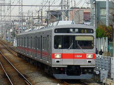 05ゥ 1024F
