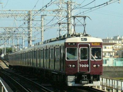 07.08.16 阪急神戸線 7009F 急行梅田
