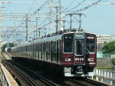 07.08.16 阪急神戸線 8032F 通勤特急梅田