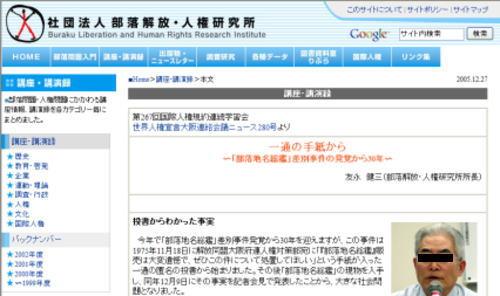 解放運動サイト
