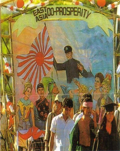 フィリピン独立記念日ポスター