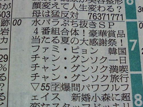 317ab817.jpg