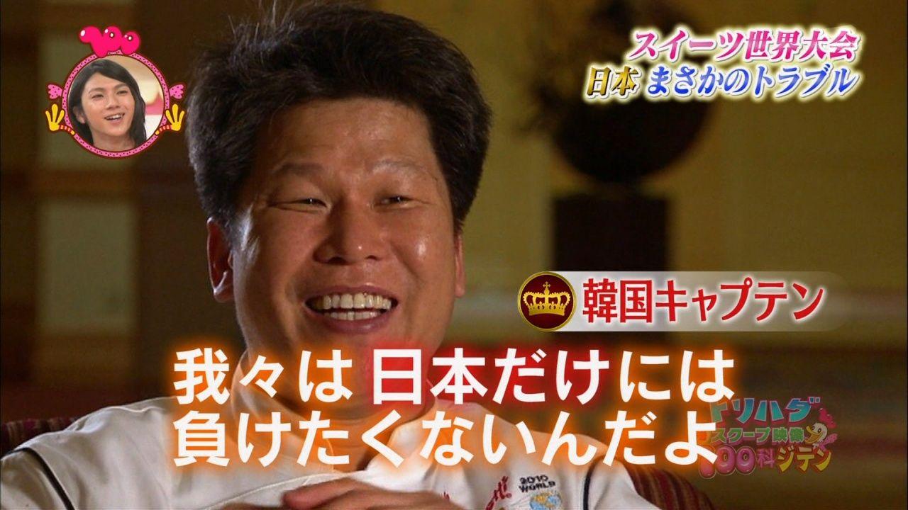 ( ^ω^)⊃ 森泉5 ⊂(^ω^ )YouTube動画>11本 ->画像>213枚