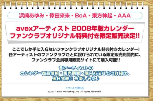 basket001_31824232.jpg
