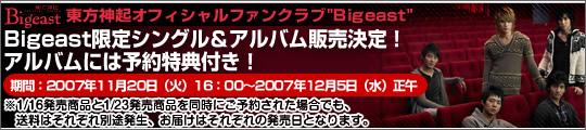 bn_080116.jpg