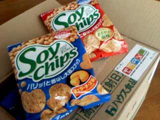 soychips.jpg