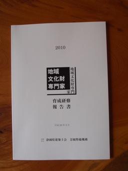 P5120043.jpg