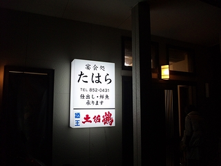 120330a.jpg