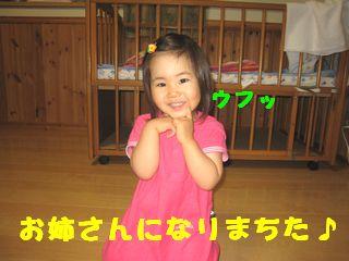 20070624195609.jpg