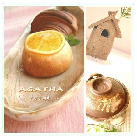 agatha-mix-1
