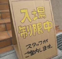 kotokoto-07.03.31-1