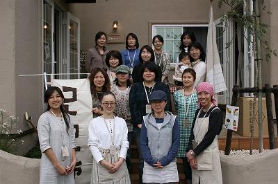 kotokoto-07.03.31-member