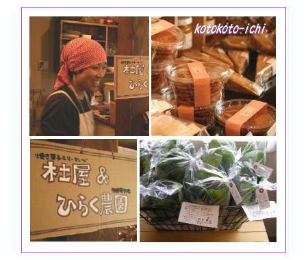 kotokoto-07.03.31-moriya