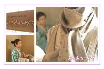 kotokoto-07.03.31-macarons