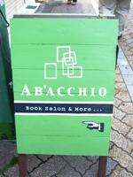 ABACCHIO1.jpg