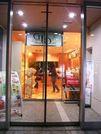 GIO1.jpg