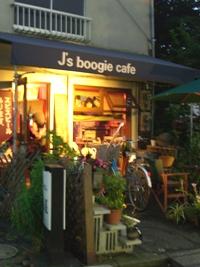 Jsboogiecafe1.jpg