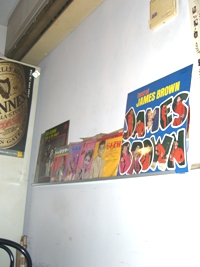 Jsboogiecafe3.jpg