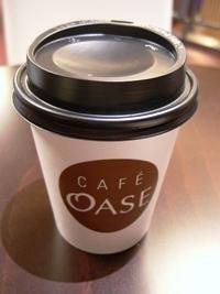 OAZE2.jpg