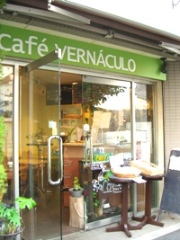 VERNACLO1.jpg