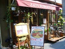 ZATS7.jpg