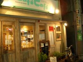 cafecafe1.jpg