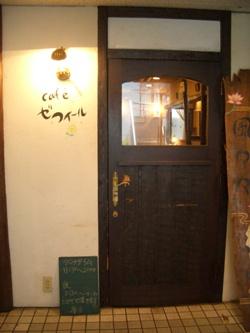 cafez2.jpg