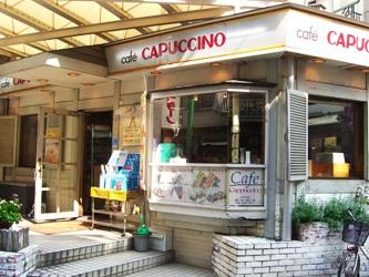 capuccino1.jpg