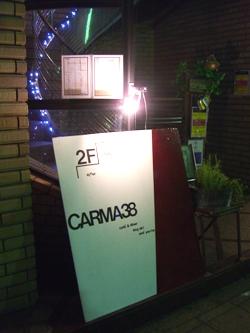 carma38-1.jpg