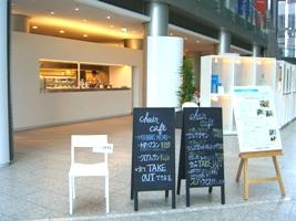 chaircafe1.jpg