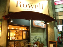 rowell1.jpg