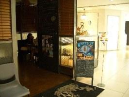 wiredcafe2.jpg