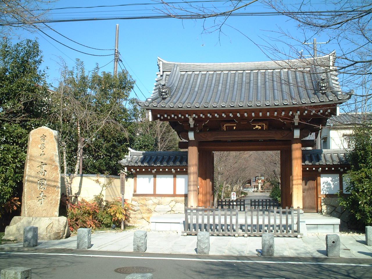 高円寺07_02