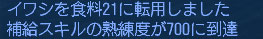 jukuren_hairu.jpg