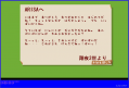 20070924-101624-4204968.png