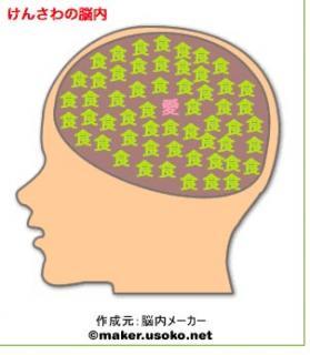 kensawa01.jpg